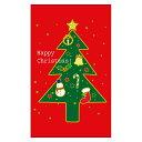 クリスマスカード サンタクロース サンタ 【DMM-162-L】100枚パック 気軽に使える名刺サイズのメッセージカード デザインメッセージカードミニ ミニメッセージカード【ネコポス対応商品】
