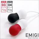 EMIGI エミギ ラブパール ヘビー&extヘビー セット /// 女子力アップ ツール グッズ ラブグッズ 安心素材