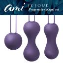 Je Joue Ami ジェジュー アミ パープル /// 女子力アップ ツール グッズ ラブグッズ 安心素材