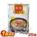 味の凝縮,スープが無ければ始まらない本格調理のお勧め韓国スープ ■韓国食品■スタミナの源!どじょう入りのコクのある味わい。韓国スープ/韓国湯/健康食品/ 眞漢チュオスープ