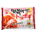Tokuyama  two portions  Korea food  Korean food / Korea food /  /  /  / stick rice cake / source / set [YDKG-s]