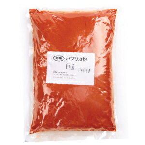 パプリカの粉 1kg■韓国食品■韓国料理/韓国食材/調味料/唐辛子/スパイス/カプサイシン/辛味【YDKG-s】