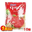 ■韓国食品■料理に牛肉のコクを出せる。韓国のスープ料理には欠かせない必須品!牛肉の元/調味料/牛肉ダシダ
