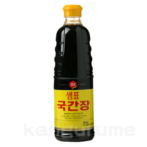 "/ perception Jean for 930 ml of soy sauce ■ Korea food ■ Korean food / Korea food / seasoning / Korea soy sauce / soup for ""センピョ"" soup"