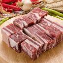 ▼冷凍▲チム用骨付カルビカット1kg■韓国食品■韓国料理/