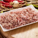Frozen ▼ ▲ pork mince meat 1 kg ■ Korea food ■ Korea cuisine and Korea food materials and meat / pork, roast meat, dumplings and minced hemp Mabo tofu / stir-fried