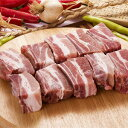 ▼1 kg of frozen ▲ pig sparerib cut ■ Korea food ■ Korean food / Korea food / meat / pork / roasted meat / pig Cal bi/ food boiled and seasoned [YDKG-s]