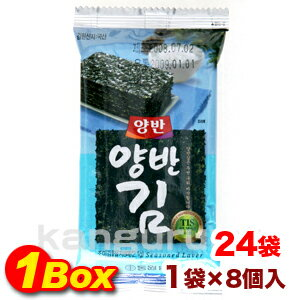 Yangban seaweed Bento for 8pcs x 24 bags ♦ Korea food ♦ Korea Korea food Korea food material / Korea souvenirs / souvenirs / Korea seaweed / Nori / Korea / paste / paste / emergency / disaster prevention / disaster / mother's day gifts / Midyear / your g