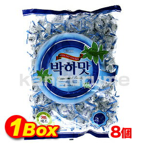 It is スッキリリフレッシュー in 900 g of *8 peppermint candy ■ Korea food ■ mouth at a stretch! Please after meat dishes. Korean traditional dessert / Korea cake / candy / rain / peppermint candy / is deep-discount