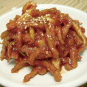 ◆500 g of refrigeration ◆ homemade dried radish ムチム ■ Korea food ■ Korea / Korean food / Korea food / Korea kimchi / kimchi / side dish / vegetables with dressing / homemade / handicraft / dried radish kimchi