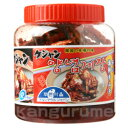 Frozen ▼ ▲ 'aomura' ヤンニョンケジャン 1 kg ■ Korea food ■ Korea / Korea cuisine and Korea food/dish / pickled crab crab / gejang/crabs preserved in seasoned