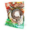 ◆冷蔵◆市場スンデ韓国風腸詰250g■韓国食品■韓国料理/韓国食材/韓国の珍味/スンデ/激安【YDKG-s】