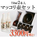 One east  family set [one east  750 ml *2,  pot set  Korea food  Korea food / Korean food / Korea souvenir / Korea liquor /  / Korea  /  / deep-discount  YDKG-s   comfort  _ expand ]
