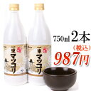 ★Discount! EVENT ★ one east マッコリカップルセット [one 750 ml of *2 east マッコリ 】■ Korea food ■【 Korea] [mail order] [Korean liquor] [マッコリ] [trial set] [sake] [deep-discount] [point 10 times] [YDKG-s]