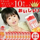 【送料無料!お得まとめ買い】ブラッドオレンジジュース(タロッコジュース)10本/オラ