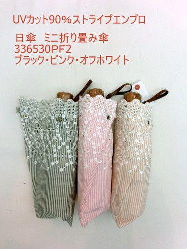 日傘・折畳傘-婦人 UVカット90%以上ストライプスカラエンブロ丸ミニ折り畳みパラソル 傘 雨具 梅雨対策 ゲリラ豪雨