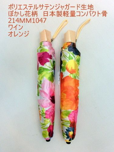 雨傘・折畳傘-婦人 ポリエステルサテンジャガードぼかし花柄日本製軽量コンパクト骨折傘 傘 雨具 梅雨対策 ゲリラ豪雨