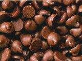 1公斤巧克力片[森永商事 チョコチップ chp 1kg  10P13oct13a 【RCP】]