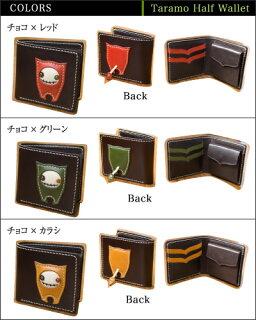 かわいい手作りレディース二つ折り財布