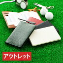 【アウトレット】 【訳あり】 ゴルフ スコアカードケース ス...