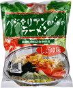 【桜井食品】ベジタリアンのためのラーメン・しょうゆ味