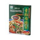 【三育フーズ】青椒肉絲の素(チンジャオロ-ス)100g