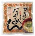 【井筒屋】あっさりカレー風味手延べにゅうめん 65g(うち麺55g)