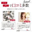 【初回67%OFF】【定期】キユーピー ヒアロモイスチャー240
