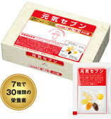C355 元気セブン【定期購入】
