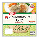 鶏肉入りとうふ和風バーグ しそ 8パック【RCP】
