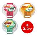カロリーオフデザート 6個セット(3種×各2個)【RCP】【糖質制限】
