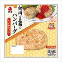 鶏肉と豆腐のハンバーグ 1ケース(8パック)    【