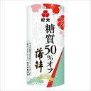 紀文のおせち料理 糖質50%オフ 蒲鉾(白)【RCP】【糖質制限糖質オフ】