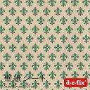 壁紙シール15m おしゃれで簡単に貼れる【ドイツ製】粘着シート d-c-fix(布風/パターン柄/緑) 45cm巾×15m/200-2471 カッティングシート リメイクシート グリーン シール