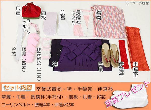 女性用袴・赤地の紹介画像2