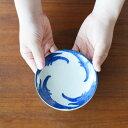 倉敷意匠×kata kata 印判手小皿 群れ【小皿 小鉢 中皿 鍋 取り皿 和食器 おしゃれ かわいい 国産 日本製】