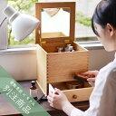 ■限定商品■ 倉敷意匠 ならの化粧ボックス【日本製 国産 ハンドメイド 鏡付き 楢 コスメボックス