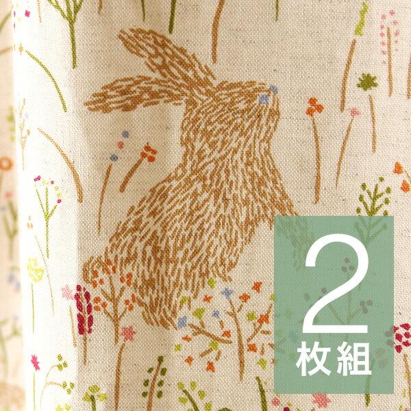 《2枚組》 カーテン [Six Rabbits ーロッピキノウサギー 幅100×丈178cm] ナチュラル