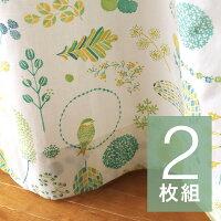 《2枚組》カーテン[Collection/springandsummerー採集春と夏ー幅100×丈135cm]グリーン