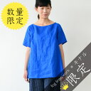 ■キナル別注■ fog linen work(フォグリネンワーク) アンTシャツ マリンブルー [LWW664-16]