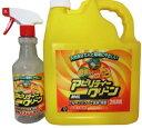 友和 油汚れに効くプロ仕様洗剤アビリティクリーン 2倍濃縮タイプ 4L (専用スプレーボトル付) /住居 洗剤 油汚れ よく落ちる 業務用 レストラン