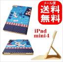 ★日本全国送料無料!ポストに投函!★iPad mini4用フリップケース ファッションデザイン dog