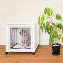犬 ケージ  ゲージ おしゃれ 室内用 木製 小型犬 スライド屋根付き キャスター付き 日本製 ペット家具