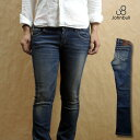 Ladies stretch denim tight-fitting jeans semi-flared AP829 review 3% discount for products