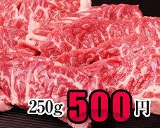 【特上ハラミ】100g 柔らかな食感、ジューシーな味わい。バーベキュー・焼肉の主役!通の味!