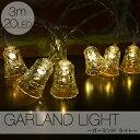 ガーランド ライト 電池式 電球色 ベル 全長3m LED2...