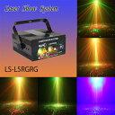 レーザービーム レーザーステージ ライト LS-Z80RGRG RG+B三色 [ 舞台照明 レーザープロジェクタ レーザーライト ステージライト 舞台 演出 照明 スポットライト ]