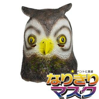 猫头鹰面具 [头饰面具动物动物动物面具面具舞会万圣节服装猫头鹰鸟
