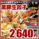 【餃子- 20個入×3箱】★販売個数2800万個突破★パリパリ感が他とは違う!黒豚生餃子