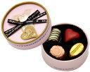 【バレンタインチョコ】【ランキング】【義理チョコ】で人気の4位【F-1】ショコラドボヌール4BH